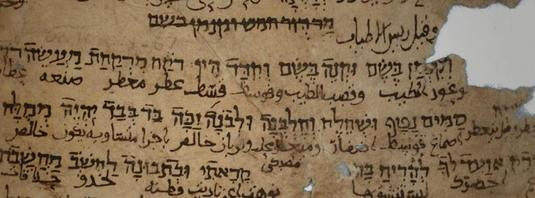 header_judaistik